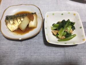 料理(さば)