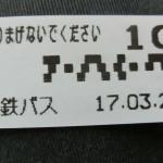 CIMG0513