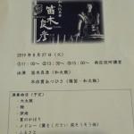 DSC_0410