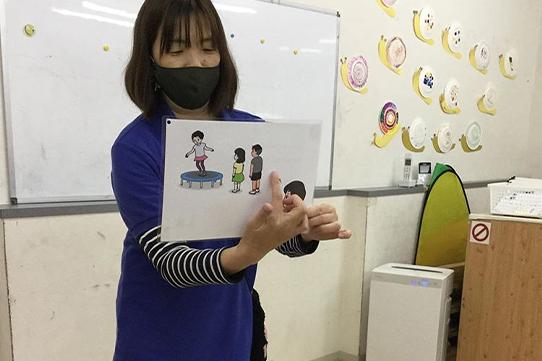児童デイサービス 芳泉 大治 SST